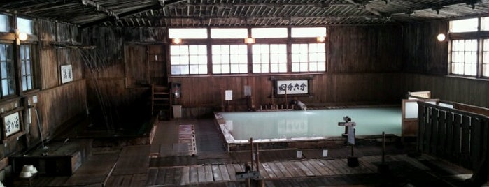 酸ヶ湯温泉 is one of I love spa !.