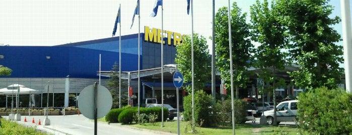 METRO Toptancı Market is one of Murat karacimさんの保存済みスポット.