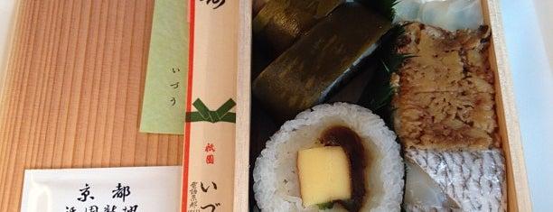 Izuu is one of Kyoto.