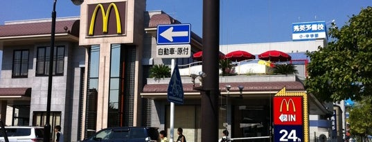 McDonald's is one of ノマドスポット in 名古屋.