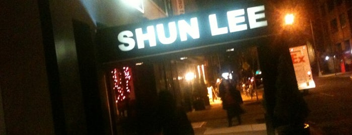 Shun Lee is one of NYC Restaurant Week Downtown.