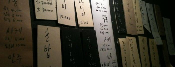 누하우동초밥 is one of 서촌과 북촌.