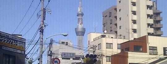 三ツ目通り (Mitsume dōri)