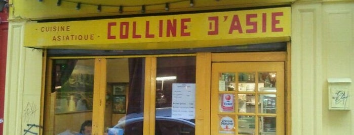 Colline d'Asie is one of Paris2.