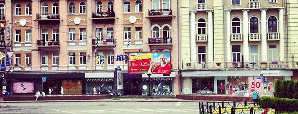 Площа Льва Толстого is one of Kiev?.