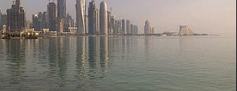 Exploring Doha (الدوحة)