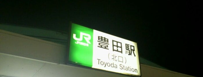 Toyoda Station is one of 中央快速線.