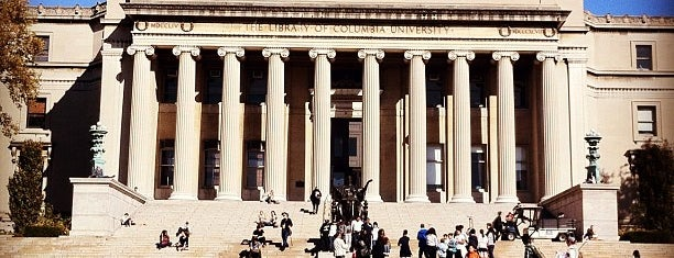 Universidad de Columbia is one of Inspired locations of learning.