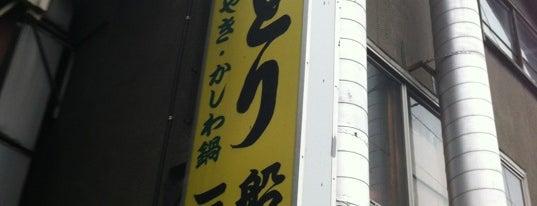 やきとり 三船 is one of ひざさんのお気に入りスポット.
