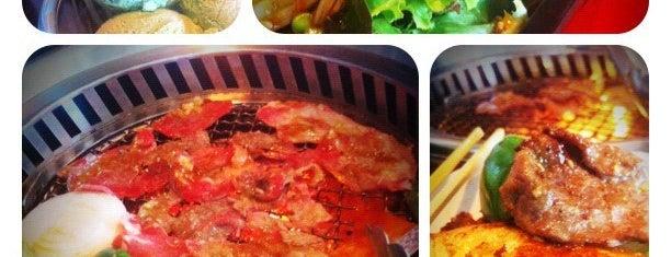 Yura An Grill Yakiniku Restaurant is one of Ichiro's reviewed restaurants.