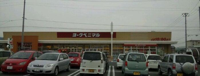 ヨークベニマル 山形深町店 is one of My favorites for 食料品店.