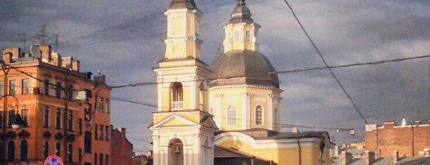 Моховая улица is one of Svetlana'nın Kaydettiği Mekanlar.