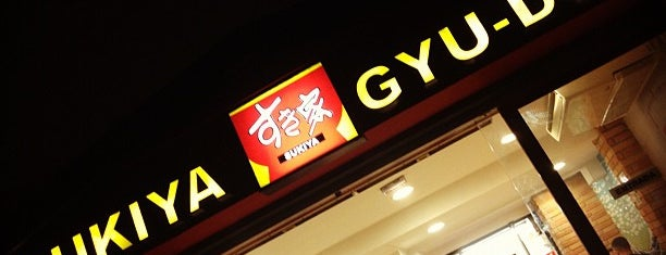Sukiya is one of Restaurantes.
