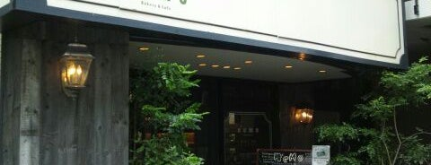 nemo Bakery & Cafe is one of Japan.