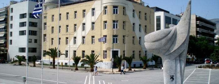 University of Thessaly is one of Locais curtidos por George.