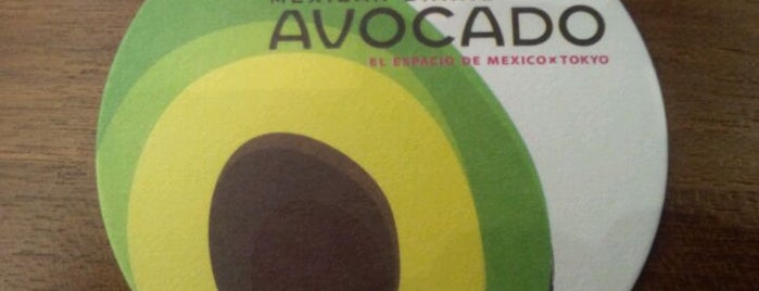 Mexican Dining AVOCADO 新宿三丁目店 is one of Hide: сохраненные места.