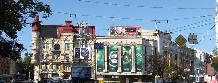 Площа Льва Толстого is one of Kyiv #4sqCities.