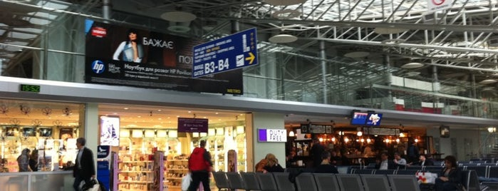 ボルィースピリ国際空港 (KBP) is one of Free wi-fi places in Kiev..