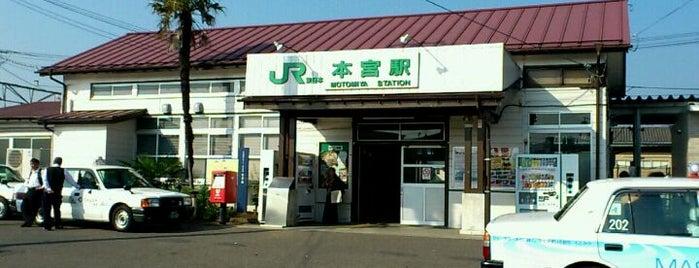 Motomiya Station is one of JR 미나미토호쿠지방역 (JR 南東北地方の駅).