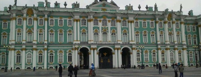 Hermitage Museum is one of Museus.