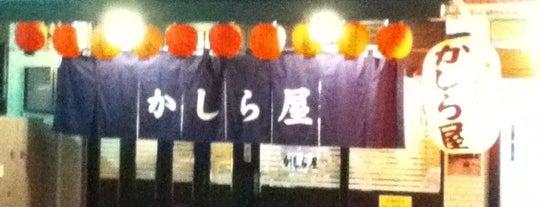 かしら屋 大宮西口新店 is one of Locais salvos de Kotaro.