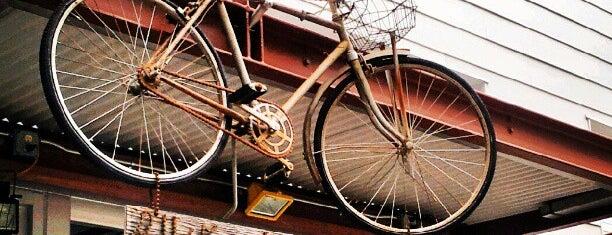 The Bike Kitchen is one of Posti salvati di jenny.