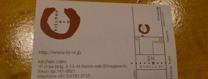Kitchen Cero is one of ヴァンナチュールの飲める店.