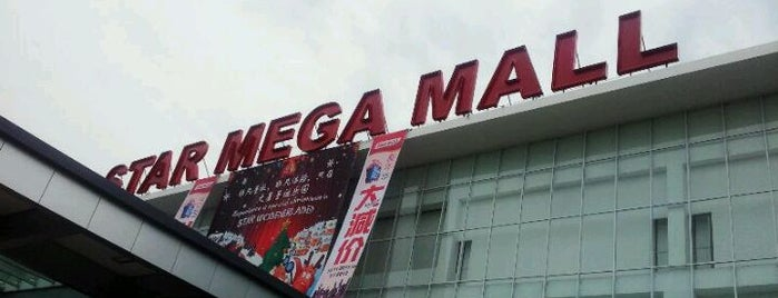 Star Mega Mall is one of Posti che sono piaciuti a Jun Ting.