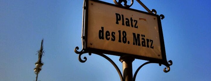 Platz des 18. März is one of Trips / Berlin, Germany.