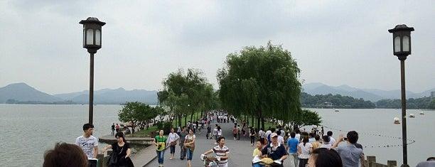 Duanqiao Canxue is one of Tempat yang Disukai 🍒Cherro.