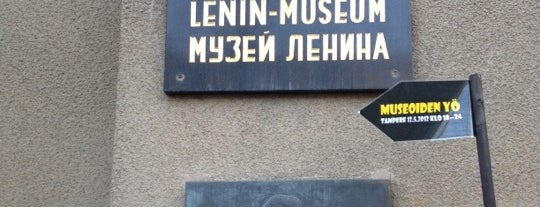 Lenin-museo is one of Erasmus 2014.