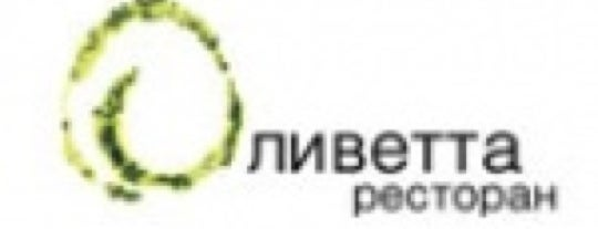 Оливетта is one of Resto TOP 100 ресторанов Москвы 2012.