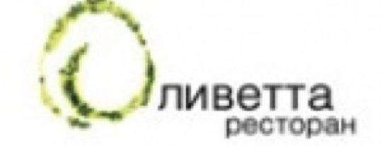 Оливетта is one of Ginza PRIME (рестораны\кафе\клубы) (Москва).