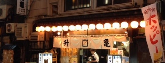 升亀本店 is one of Locais salvos de Naoto.