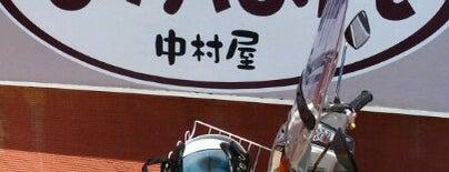 なかぱんカフェ is one of Sadaさんの保存済みスポット.