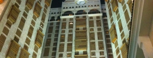 Makkah Millennium Towers is one of Must Visit Places In Jeddah (Saudi Arabia).