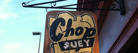 Chop Suey Books is one of RVA.