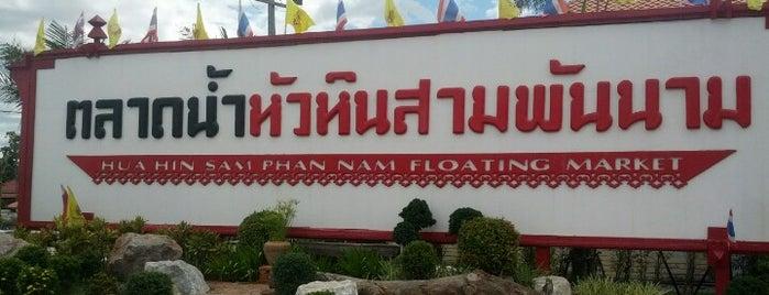 Hua Hin Sam Phan Nam Floating Market is one of Lieux qui ont plu à Olga.