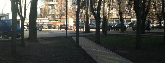 Площадь Дружинников is one of Сultivation.