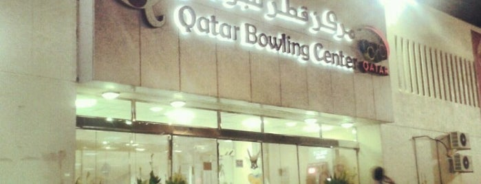 Qatar Bowling Center is one of To be Visited Qatar.
