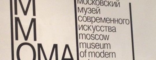 Московский музей современного искусства is one of Must visit.