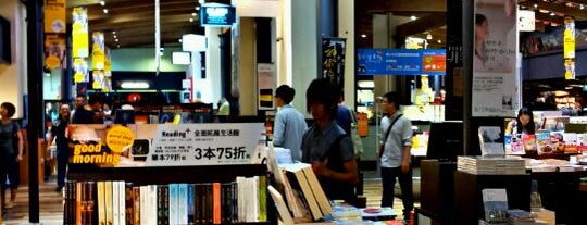 Eslite Bookstore is one of Taipei.