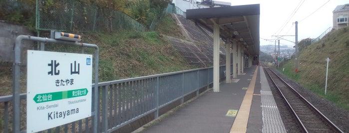 Kitayama Station is one of JR 미나미토호쿠지방역 (JR 南東北地方の駅).
