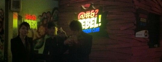 Rebel Boutique Club is one of Clubbing: FindYourEventInSG.