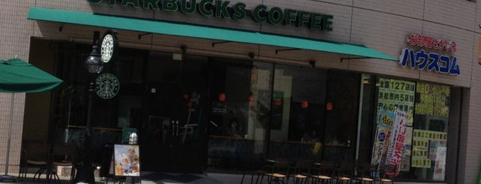 Starbucks Coffee 浜松イズム店 is one of 電源 コンセント スポット.