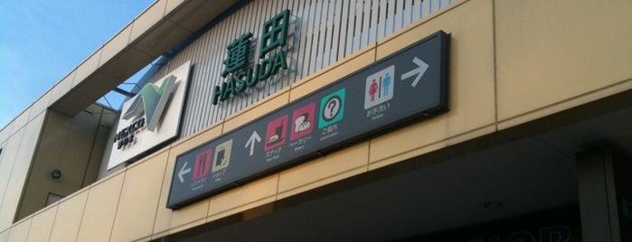 蓮田SA (下り) is one of 高井'ın Beğendiği Mekanlar.