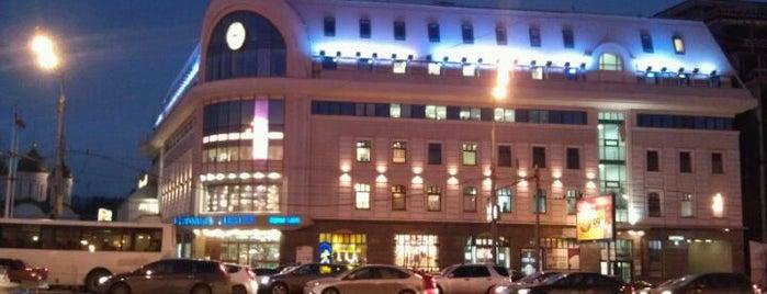 ТЦ «Садовая галерея» is one of R'ın Beğendiği Mekanlar.