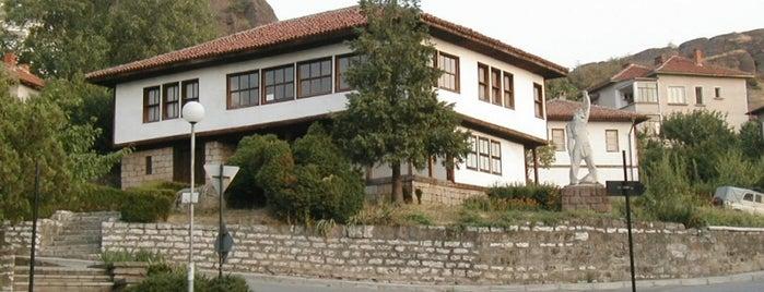 Исторически музей (Historical Museum) is one of The 100 National Tourist Sites.