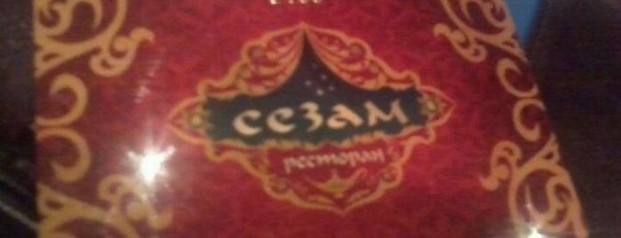 Сезам is one of Бизнес ланчи Киева. Business lunch. Kyiv.
