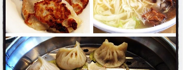Luscious Dumplings is one of restaurants.